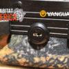 Vanguard Outback 70Z - Locks